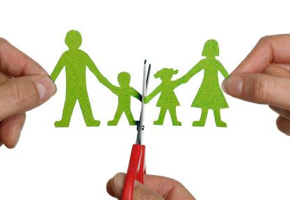 სად განიხილება ოჯახური დავები?