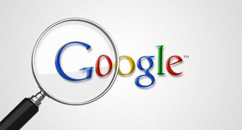 Google-ში ძიების მომავალი